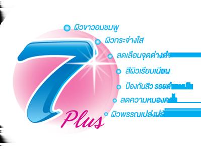 7-number