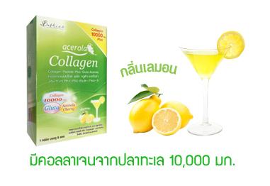lemon10000